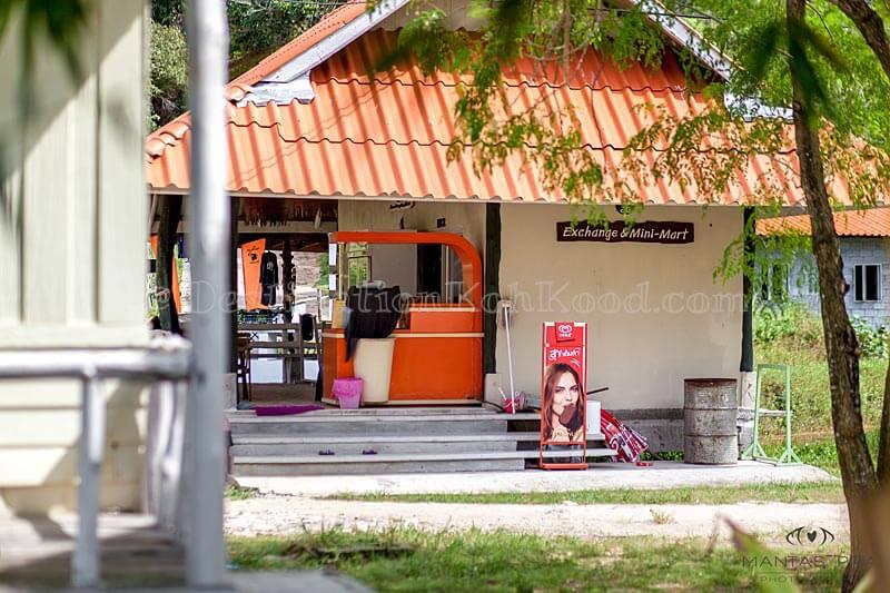 Back Entrance - Siam Beach Resort