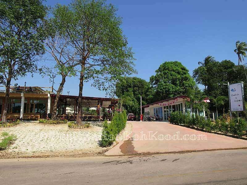 Entrance - A-Na-Lay Laem Sok
