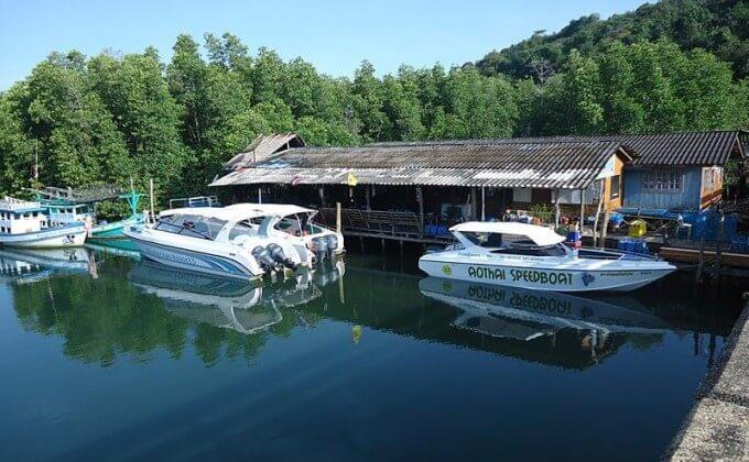Boats To Koh Kood - DestinationKohKood.com