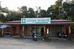 Koh Kood Pharmacy - Destination Koh Kood