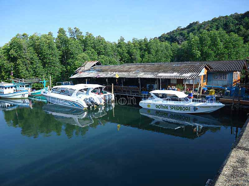 Ao Thai Speedboat - Koh Kood Speed Boat