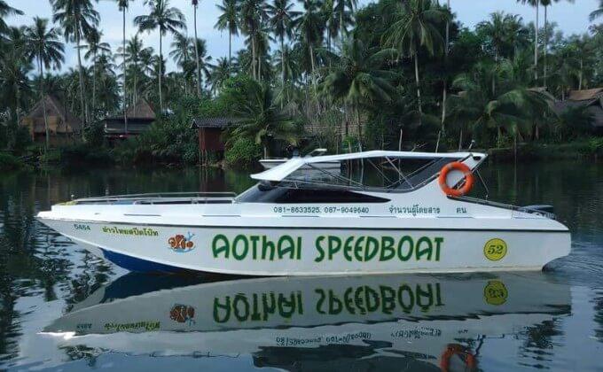 Ao Thai Speedboat - DestinationKohKood.com