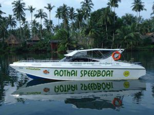 @ Peter Pan Resort - Koh Kood Speed Boat