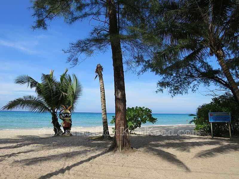 Entry - Klong Chao Beach