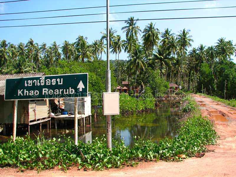 Exit to Khao Rearub from Ngamkho Bay - Khao Rearub