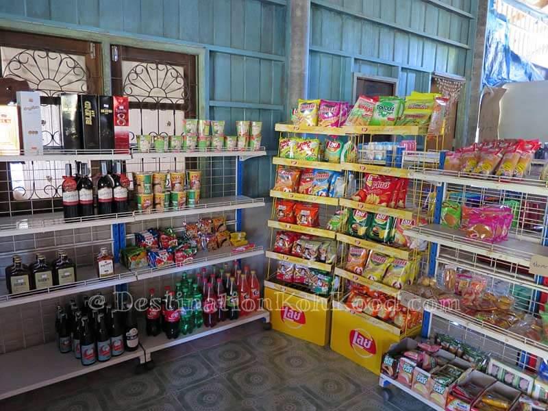 Shop - Mark House Bungalow