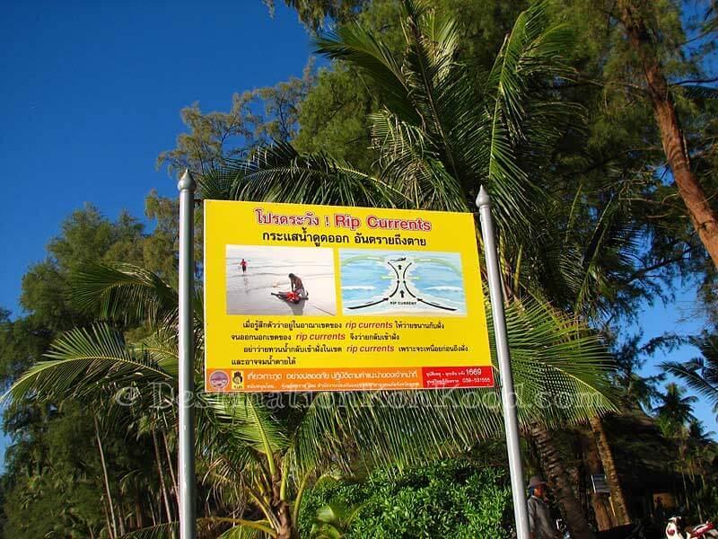 Warning sign - Klong Chao Beach