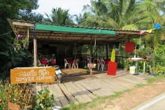 Lomyen Seafood - DestinationKohKood.com