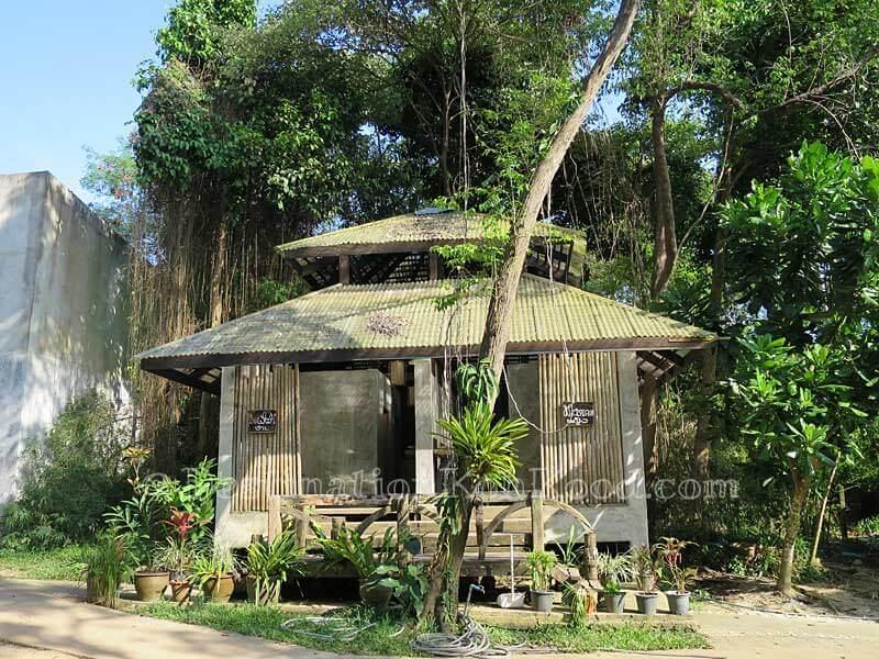 Public toilet - Koh Kood Resort